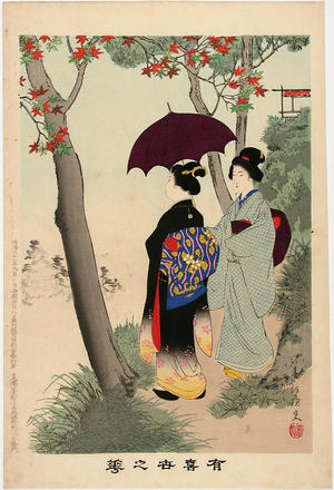 宮川春汀: A Walker in Autumn - Japanese Art Open Database