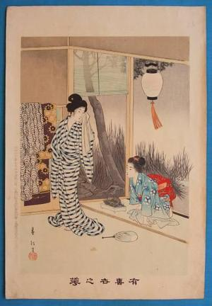 宮川春汀: After A Bath — 湯上がり - Japanese Art Open Database
