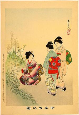 宮川春汀: Autumn Flowers — 秋草 - Japanese Art Open Database
