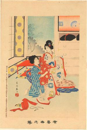 Miyagawa Shuntei: Dressing Her Daughter — 娘の仕度 - Japanese Art Open Database