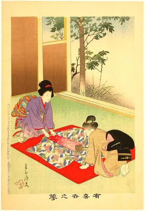 Miyagawa Shuntei: Kimono — 着物 - Japanese Art Open Database