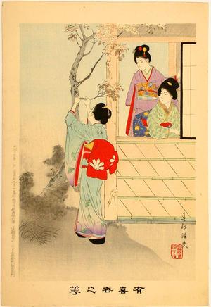 宮川春汀: Lovable Girls — 撫子 - Japanese Art Open Database