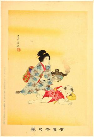 Miyagawa Shuntei: Mosquito — 蚊やり - Japanese Art Open Database
