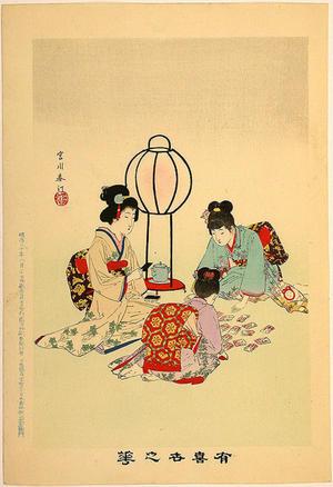 宮川春汀: Playing Karuta — かるた遊び - Japanese Art Open Database