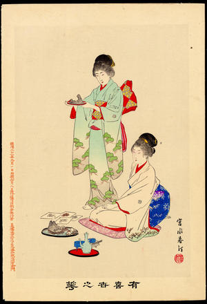 宮川春汀: Sculpturing - Japanese Art Open Database