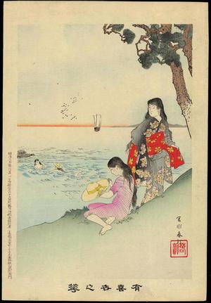 宮川春汀: Sea Bathing — 海水浴 - Japanese Art Open Database