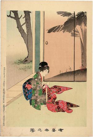 宮川春汀: Sewing — 裁縫 - Japanese Art Open Database