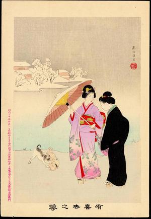Miyagawa Shuntei: Snow Viewing — 雪見 - Japanese Art Open Database