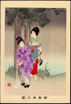 宮川春汀: Taking Shelter From Rain — 雨宿り - Japanese Art Open Database