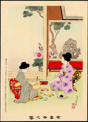 Miyagawa Shuntei: Tanjaku- Poetry Card — 短冊 - Japanese Art Open Database