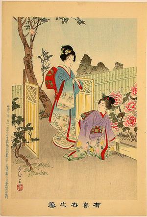 Miyagawa Shuntei: Tree Peony — 牡丹 - Japanese Art Open Database