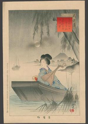 宮川春汀: Bijin in a boat with a Biwa - Japanese Art Open Database