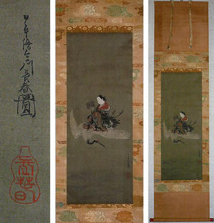 宮川春汀: Bijin on a Crane - Japanese Art Open Database