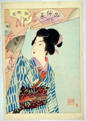 Miyagawa Shuntei: Bijin with Chignon Hairstyle — 丸髷美人 - Japanese Art Open Database