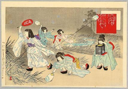 宮川春汀: Hotaru Gari- Firefly Hunting - Japanese Art Open Database