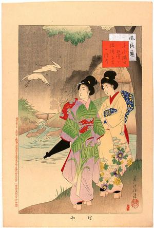 宮川春汀: A Passing Shower — 村雨 - Japanese Art Open Database