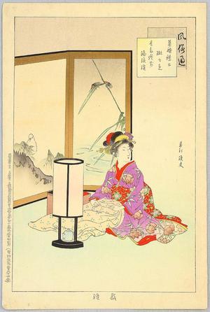 宮川春汀: Sewing - Japanese Art Open Database