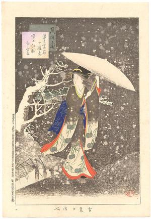 宮川春汀: Woman walking in the snow at night — 雪裏の佳人 - Japanese Art Open Database