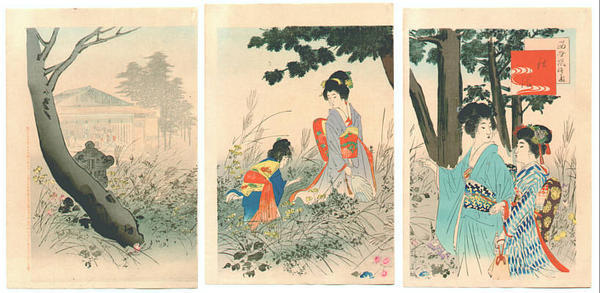 宮川春汀: Beauty and Autumn Garden - Japanese Art Open Database