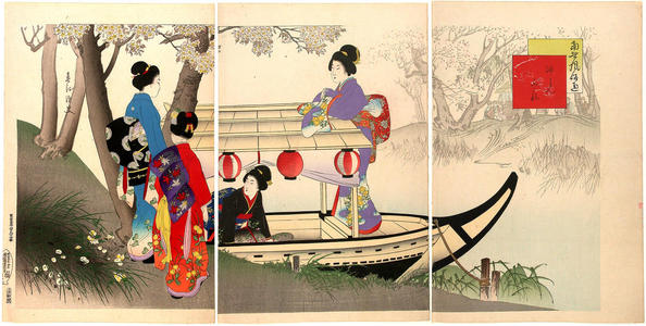 Miyagawa Shuntei: Beauty and Cherry Blossom — Yusan-bune - Japanese Art Open Database