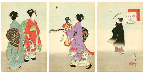 宮川春汀: Hagoita- Badminte- Shuttlecock — やり羽子 - Japanese Art Open Database