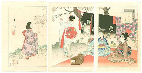 宮川春汀: Picnic - Japanese Art Open Database