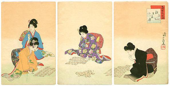 宮川春汀: Playing Cards - Japanese Art Open Database