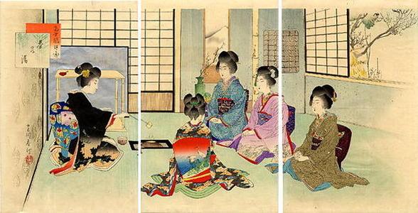 宮川春汀: Tea Ceremony - Japanese Art Open Database