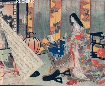 Suzuki Kason: Bijin and Lantern - Japanese Art Open Database