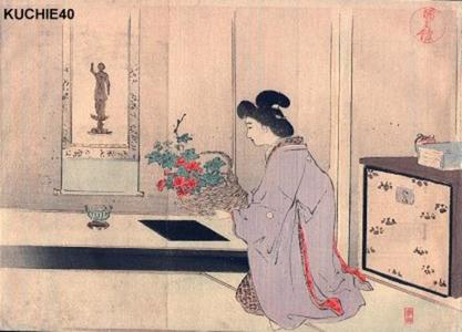 Suzuki Kason: Bijin with flowers - Japanese Art Open Database