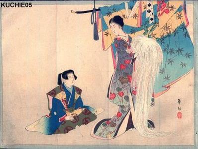 Suzuki Kason: Bijin with wig - Japanese Art Open Database