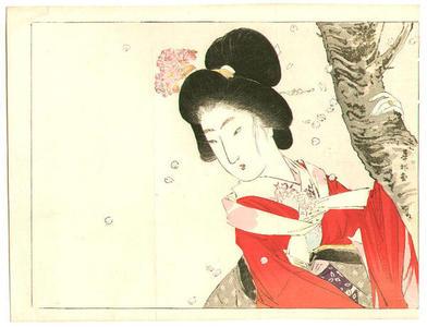 Suzuki Kason: Cherry Blossom Viewing — お花見 - Japanese Art Open Database