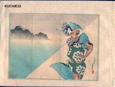 Suzuki Kason: Man and child at beach - Japanese Art Open Database