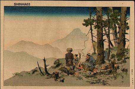Suzuki Kason: Nishinomiya Yosaku - Japanese Art Open Database
