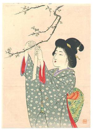 Suzuki Kason: Sokei - Japanese Art Open Database