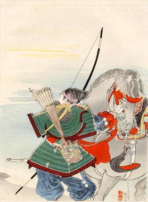 Suzuki Kason: The Warrior Archer - Japanese Art Open Database