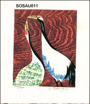 笠松紫浪: Cranes - Japanese Art Open Database