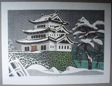 Kasamatsu Shiro: The Castle Tower in Snow - Japanese Art Open Database