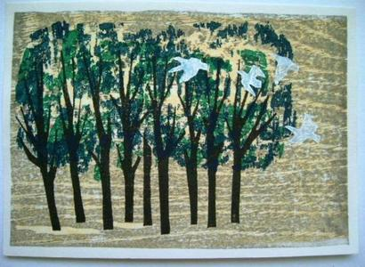 Kasamatsu Shiro: Trees and Birds - Japanese Art Open Database