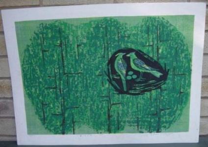 Kasamatsu Shiro: Unknown- bird nest in tree - Japanese Art Open Database