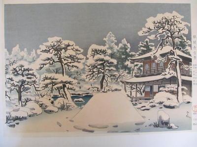 Takahashi Tasaburo: Snow Scene, Kinkakuji Temple — 銀閣寺雪景 - Japanese Art Open Database
