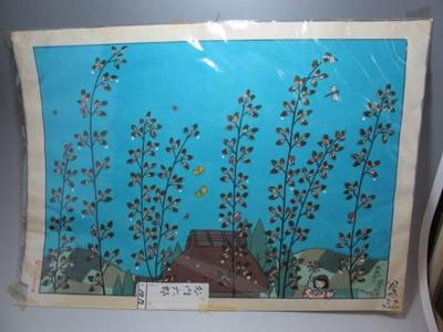 Taniuchi Rokuro: After Rain — 雨あがり - Japanese Art Open Database