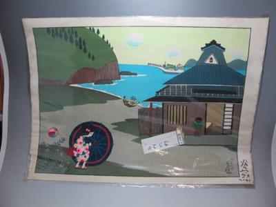 Taniuchi Rokuro: Hide and Seek — かくれんぼ - Japanese Art Open Database