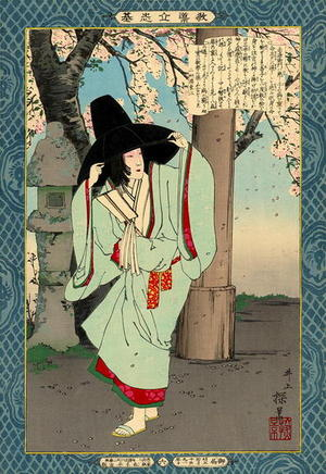 Tankei Inoue: Akazome-emon, one of the 100 Poets looking back over her shoulder - Japanese Art Open Database