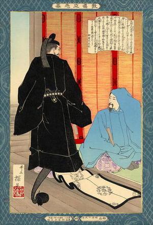Tankei Inoue: Dainagon Yukinari - Japanese Art Open Database