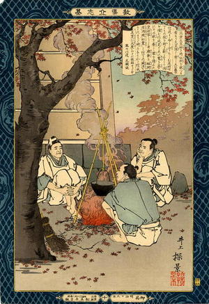 Tankei Inoue: Maple viewing during the reign of Emperor Takakura - Japanese Art Open Database