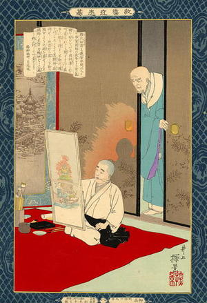 Tankei Inoue: The Priest Myotaku appearing from a screen - Japanese Art Open Database