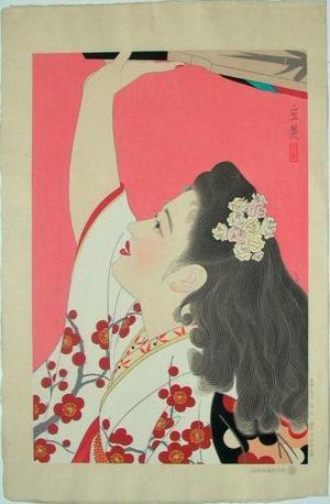 Tatsumi Shimura: Oibane, Playing Battledore and Shuttlecock — 追羽根 - Japanese Art Open Database
