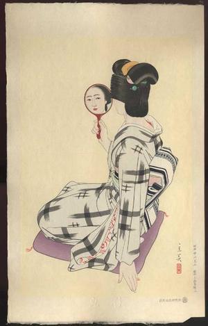Tatsumi Shimura: Reflection in a Mirror- Marumage — Marumage (Natsu) - Japanese Art Open Database