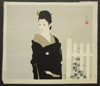 Tatsumi Shimura: Garden Corner - Japanese Art Open Database